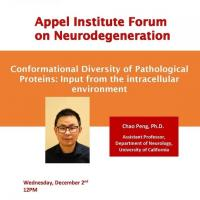 Event Image for Appel Institute Forum on Neurodegeneration